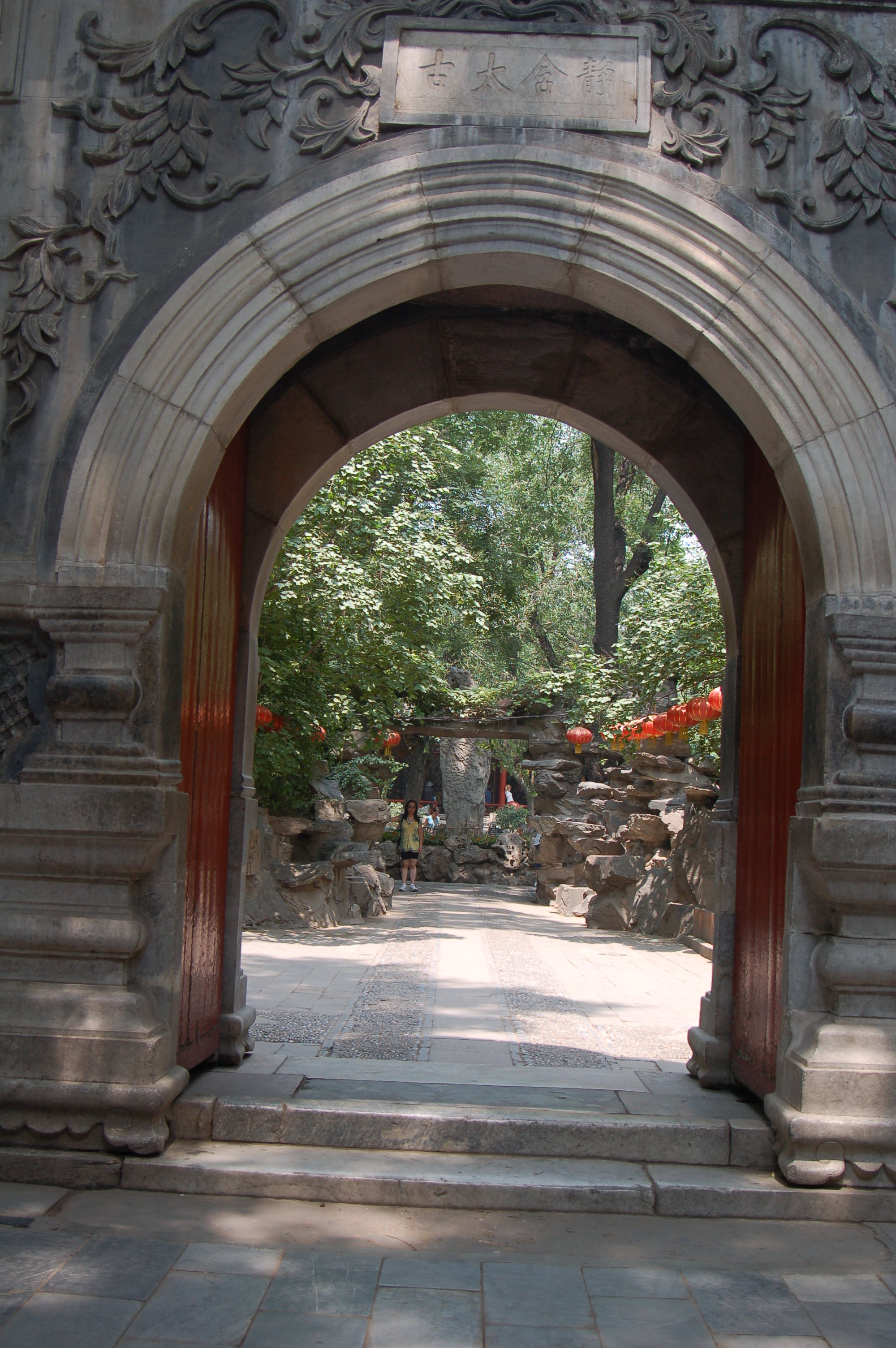 Another Entrance to the Garden