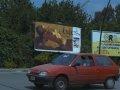 An Italian Billboard