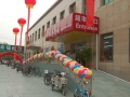 A Supermarket in Beijing