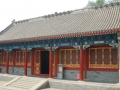 Prince Gong's Mansion, Beijing