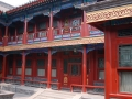 Courtyard, Prince Gong's Mansion, Beijing