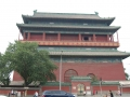 Drum Tower, Shichahai District, Beijing