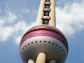 Perl Orient Tower