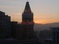 Union Tribune Building, Oakland, California